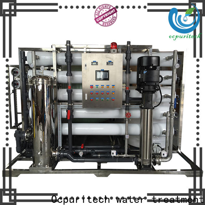 Ocpuritech mineral mineral water treatment plant factory for food industry