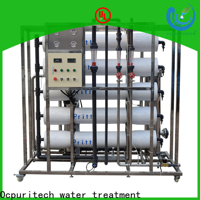 Ocpuritech price reverse osmosis plant wholesale for agriculture
