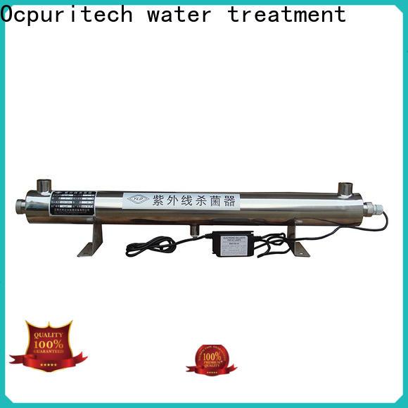 Ocpuritech stable uv sterilizer company for factory