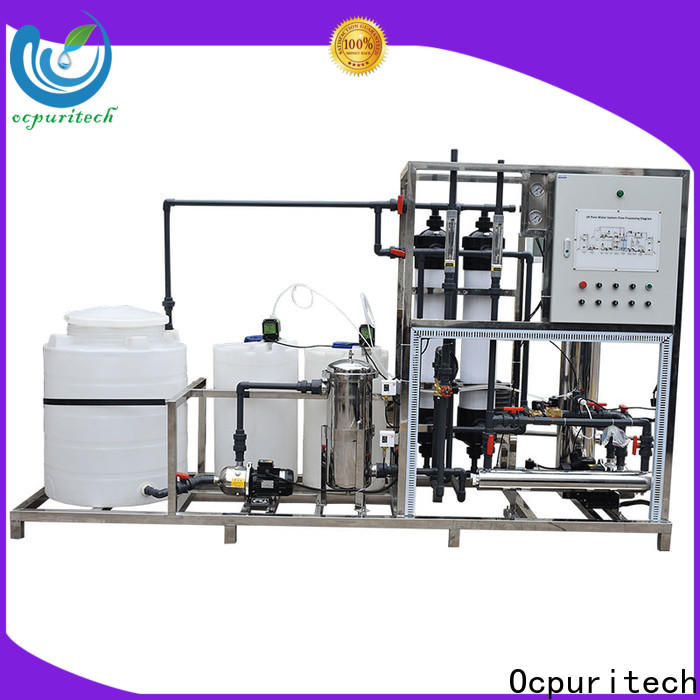 Ocpuritech system ultrafilter for business for agriculture