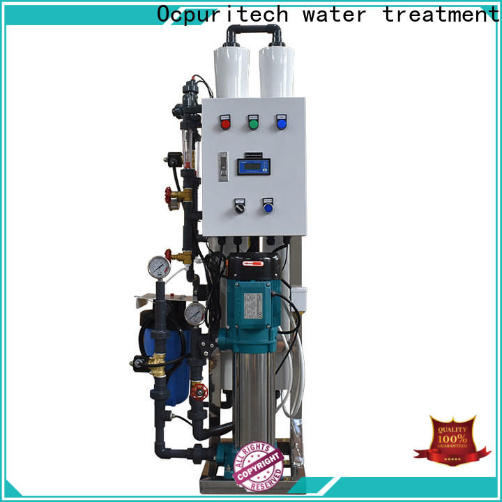 commercial water treatment systems liter suppliers for factory