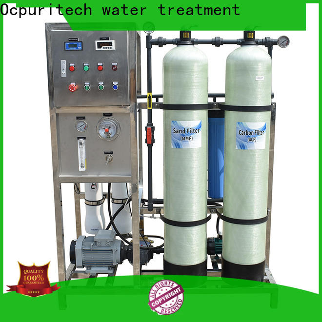 Ocpuritech germicidal water purification unit factory for factory