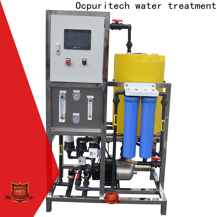 Ocpuritech industrial ultrafiltration water system factory for agriculture