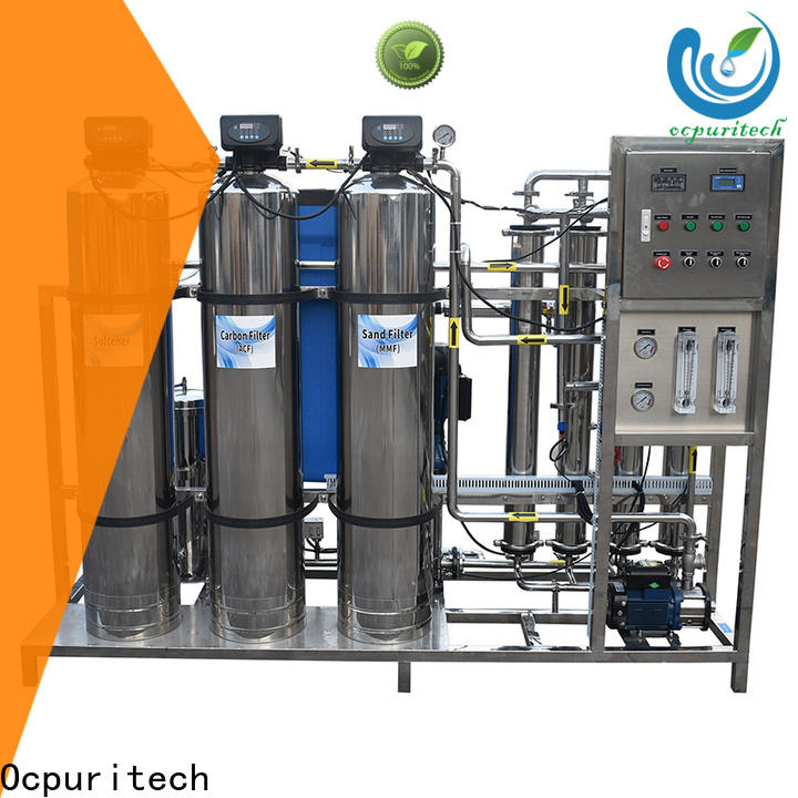 Ocpuritech efficient water treatment systems cost manufacturer for industry