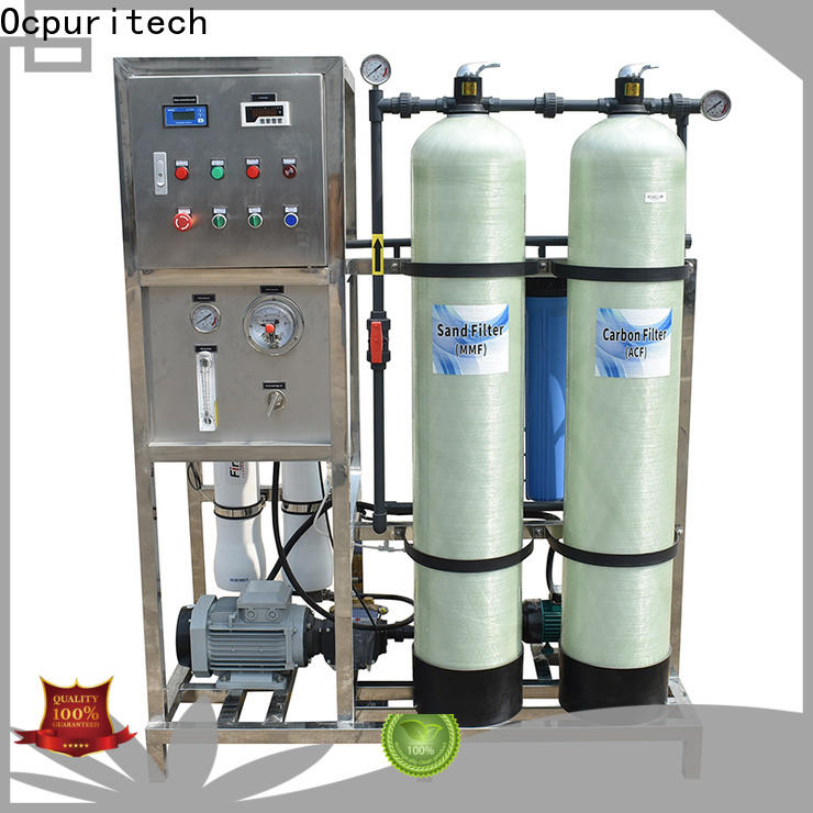 Ocpuritech commercial water treatment system manufacturer factory for factory