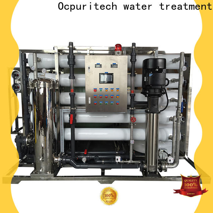 Ocpuritech systems reverse osmosis system china wholesale for food industry