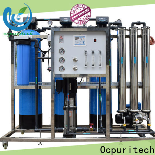 Ocpuritech per reverse osmosis system china supply for food industry