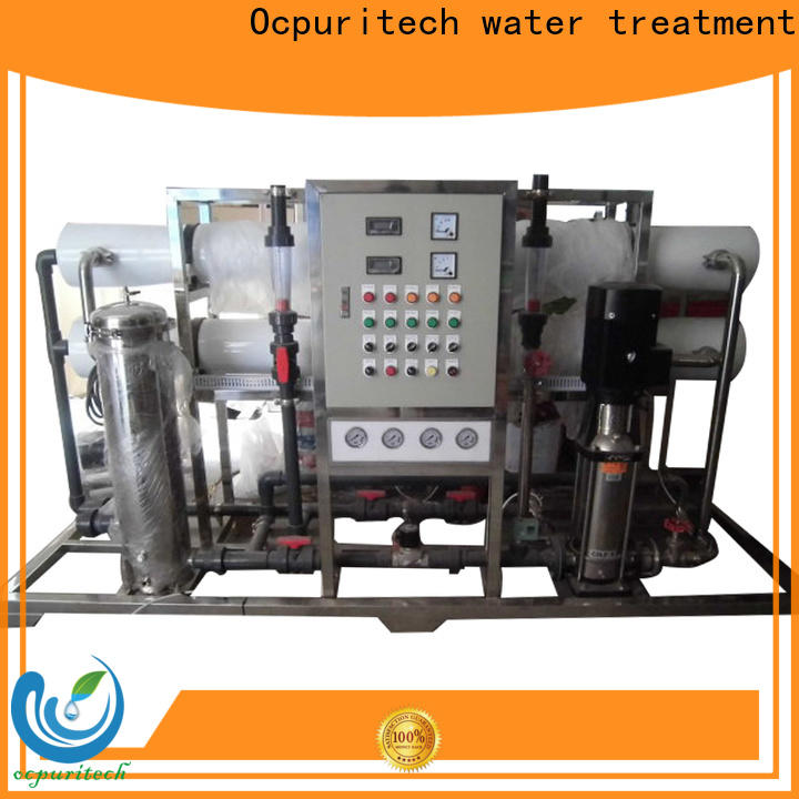 Ocpuritech 500lph reverse osmosis water filtration system factory for food industry