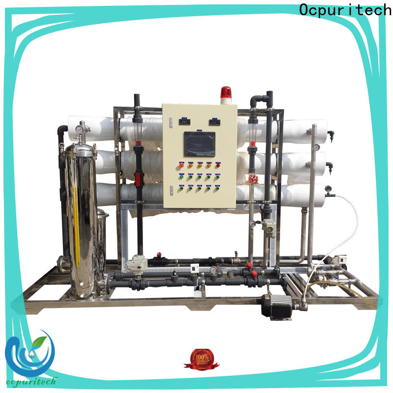 Ocpuritech industrial reverse osmosis filter for business for food industry