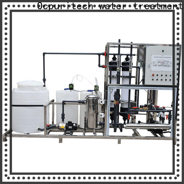 Ocpuritech reliable ultra filtration system factory price for food industry