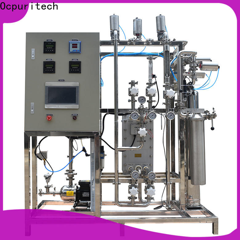 high-quality edi water system system for agriculture