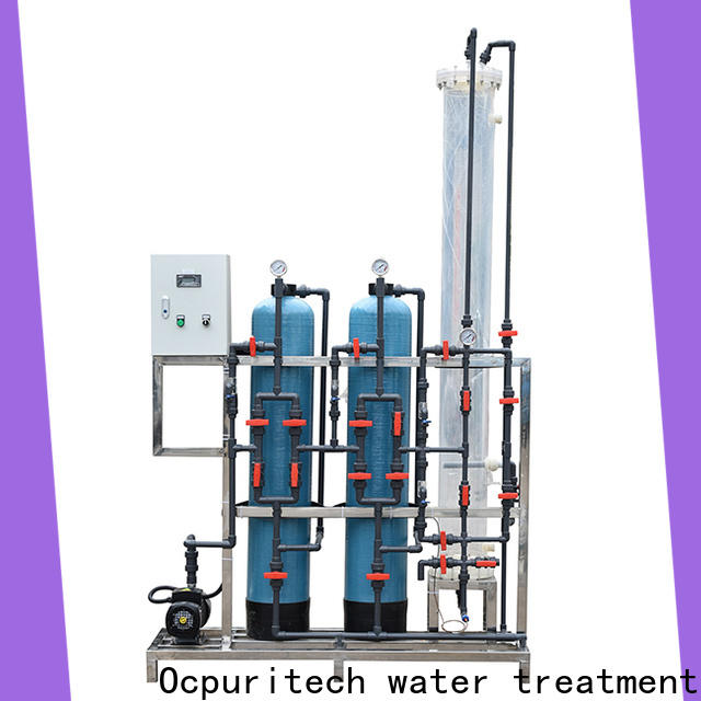 industrial water treatment systems ultraviolet directly sale for industry