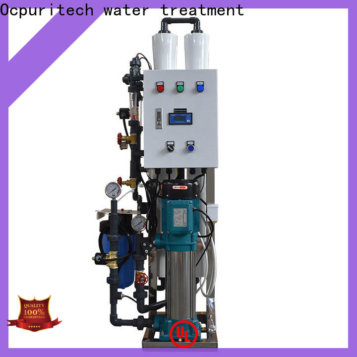 commercial water treatment systems treatment directly sale for chemical industry