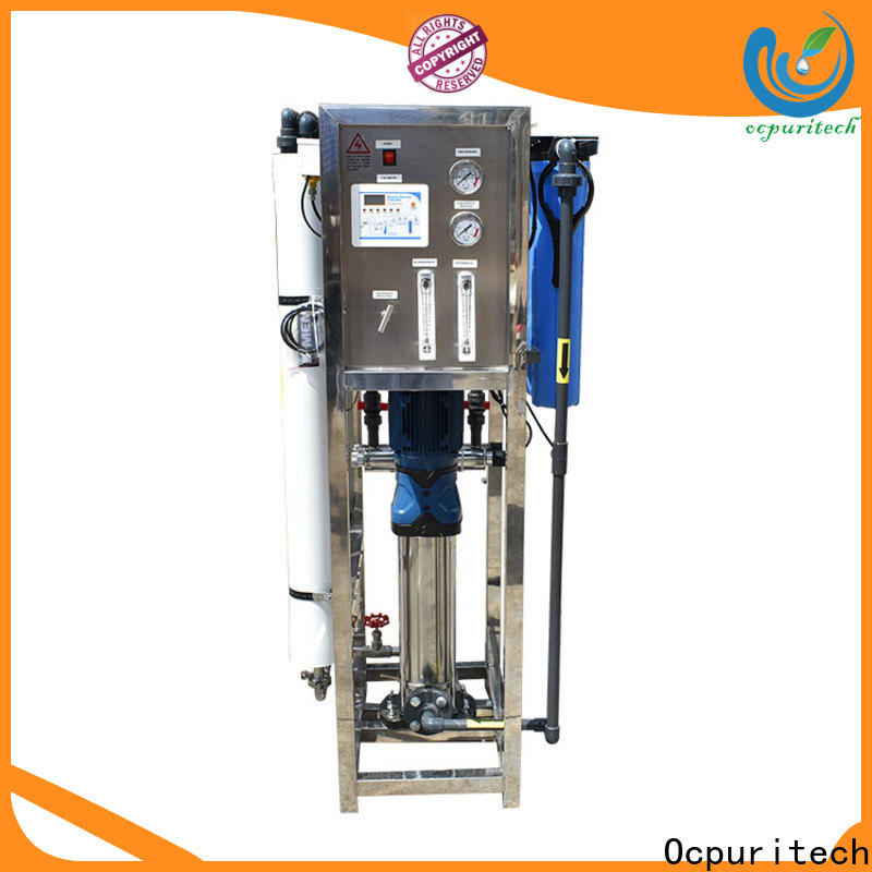 ultrafiltration industrial water treatment systems manufacturers commercial company for industry