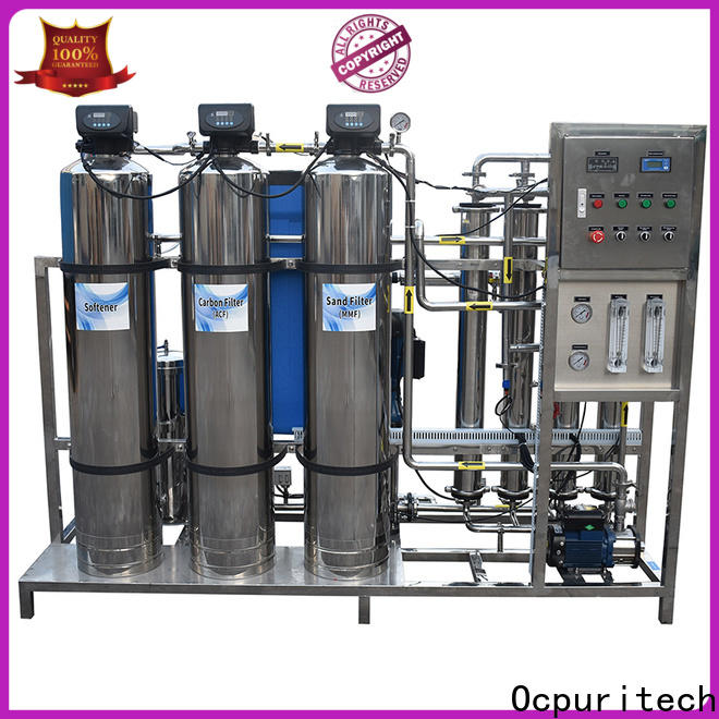 500lph water treatment systems cost 500lph company for chemical industry
