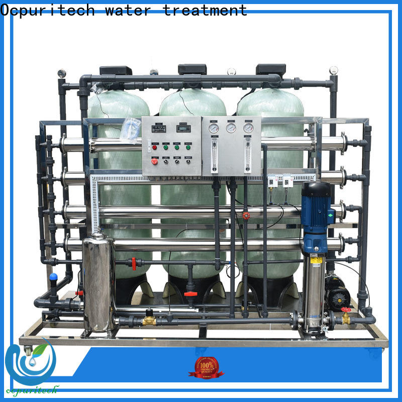 Ocpuritech high-quality reverse osmosis system china manufacturers for agriculture