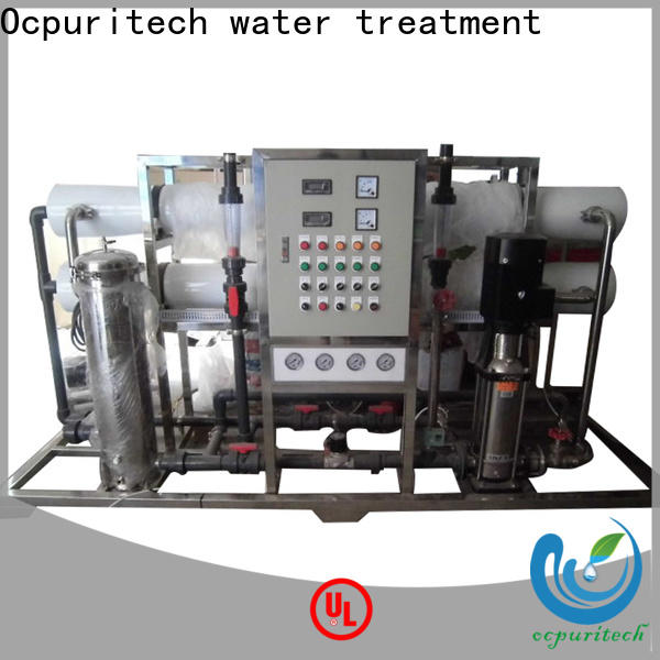 Ocpuritech commercial reverse osmosis filter system for business for seawater