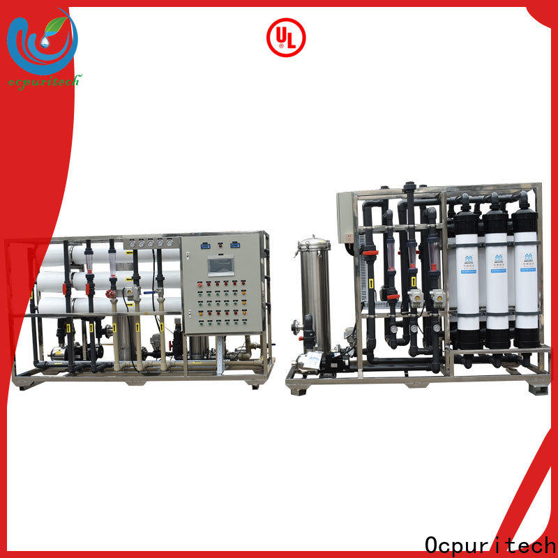 reliable uf filter ro suppliers for food industry