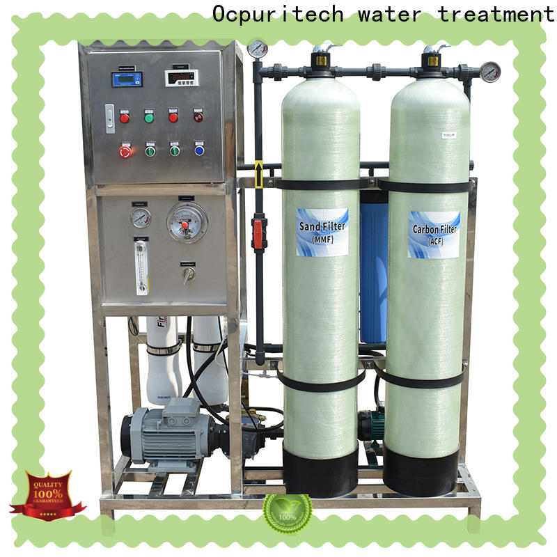Ocpuritech best water treatment systems manufacturers for chemical industry