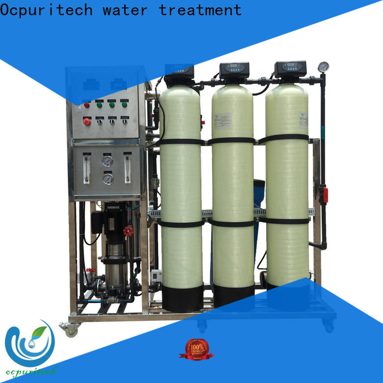 Ocpuritech reliable reverse osmosis water purifier factory price for food industry