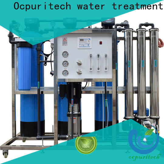 commercial ro system ro supplier for food industry