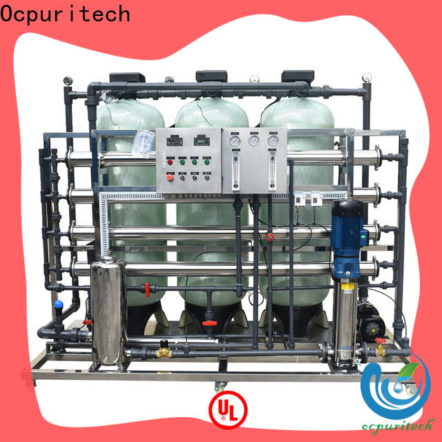latest ro water filter commercial personalized for agriculture
