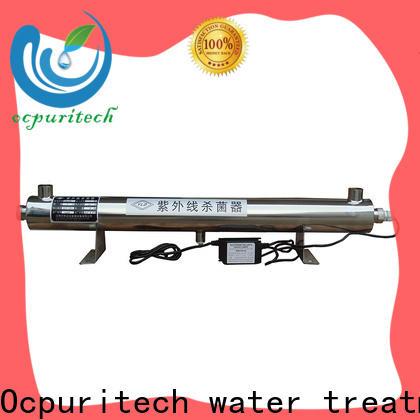 Ocpuritech sterilizer uv sanitizer design for industry