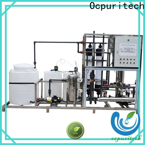 Ocpuritech systemuf uf system wholesale for agriculture