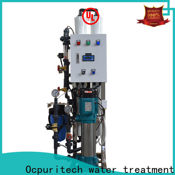 Ocpuritech commercial commercial water filter system for factory
