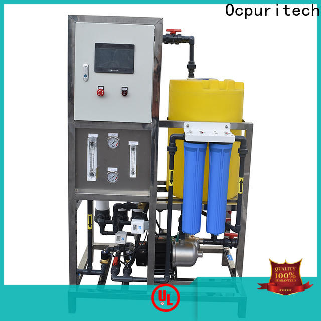 Ocpuritech treatment ultrafiltration membrane system manufacturers for agriculture
