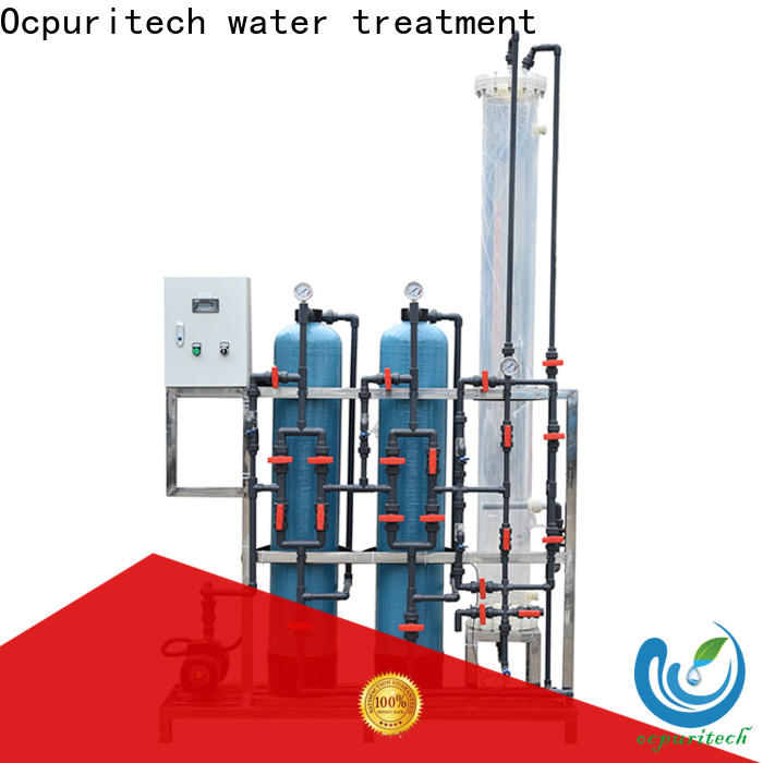 Ocpuritech 500lph ultrafiltration system manufacturers directly sale for factory