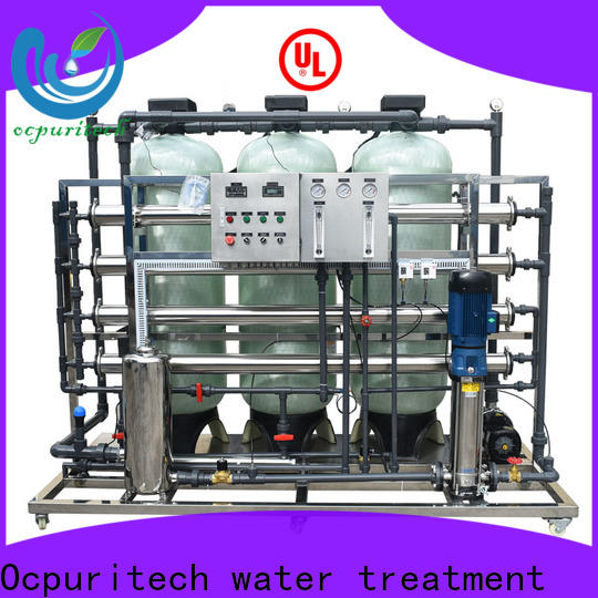 Ocpuritech latest water treatment companies wholesale for food industry
