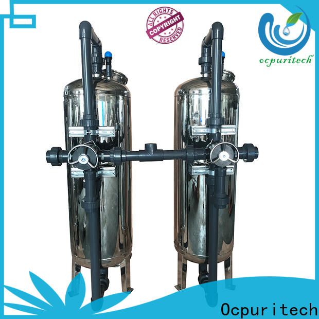 Ocpuritech mechanical pressure filter company for household