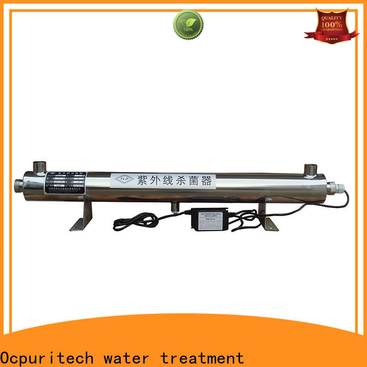 Ocpuritech latest uv sanitizer suppliers for factory