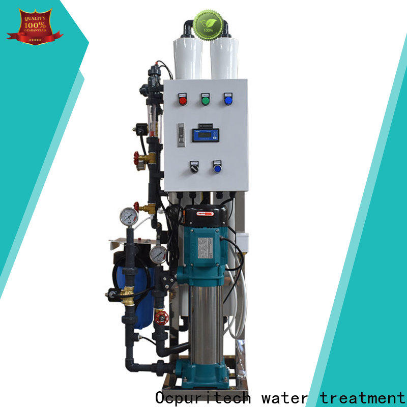 Ocpuritech 500lph water treatment systems for factory