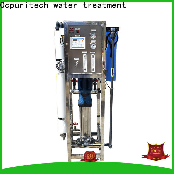 Ocpuritech best water purification unit suppliers for industry
