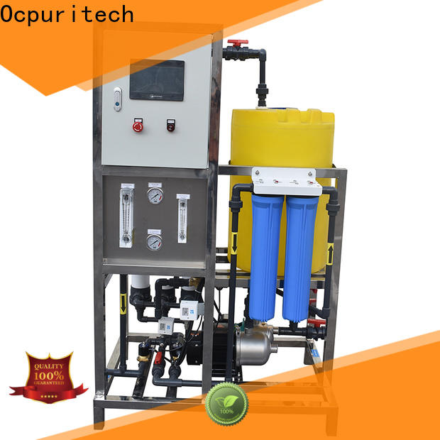 Ocpuritech hot selling water treatment systems directly sale for chemical industry