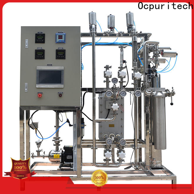 commercial edi water system deionized factory price for seawater