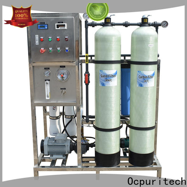 Ocpuritech industrial water treatment systems directly sale for industry
