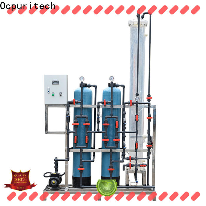 Ocpuritech best industrial water treatment systems manufacturers manufacturers for factory