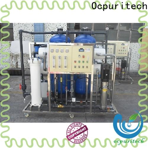 Ocpuritech industrial water purification unit customized for factory
