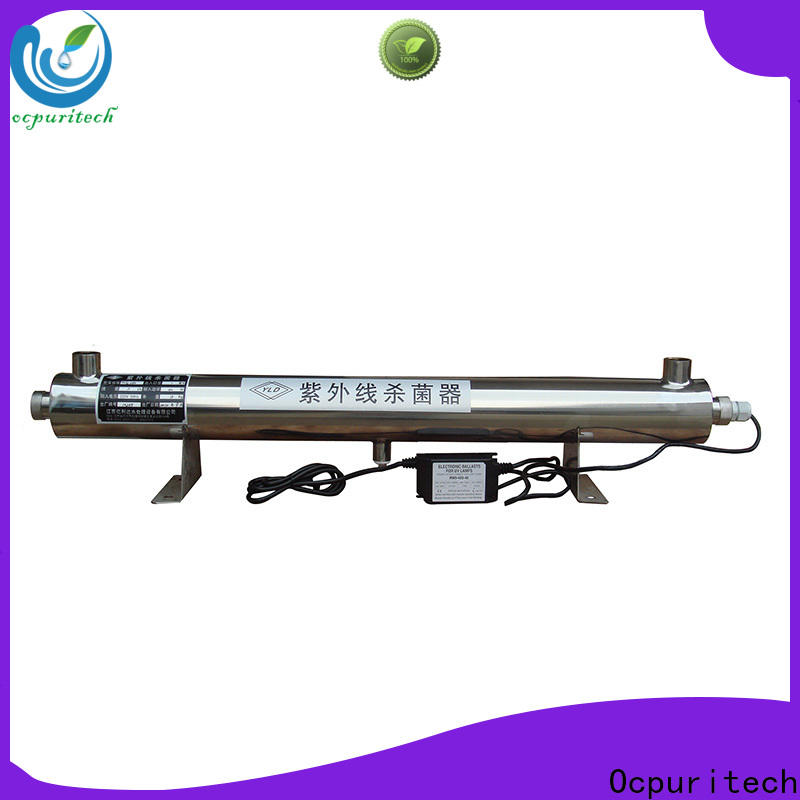 Ocpuritech light uv sterilizer company for industry