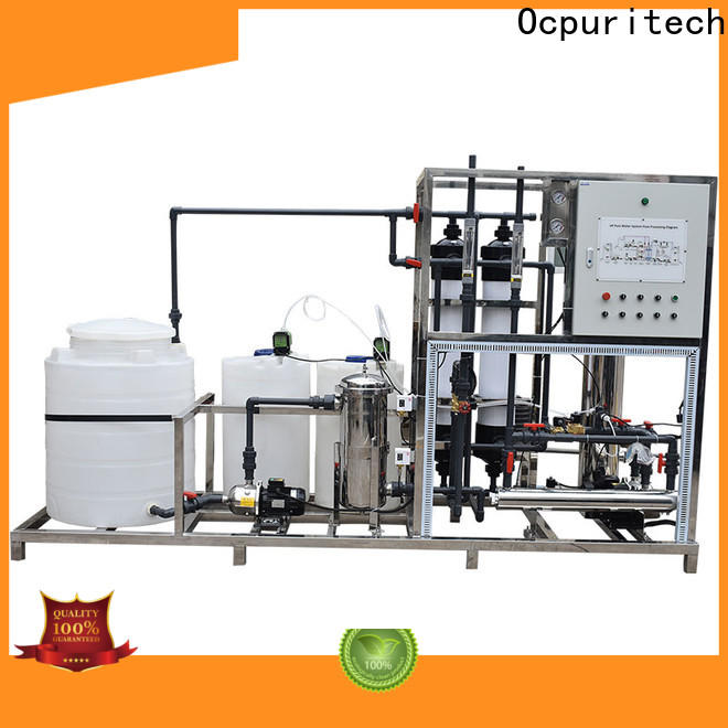 Ocpuritech reliable ultrafilter for business for food industry