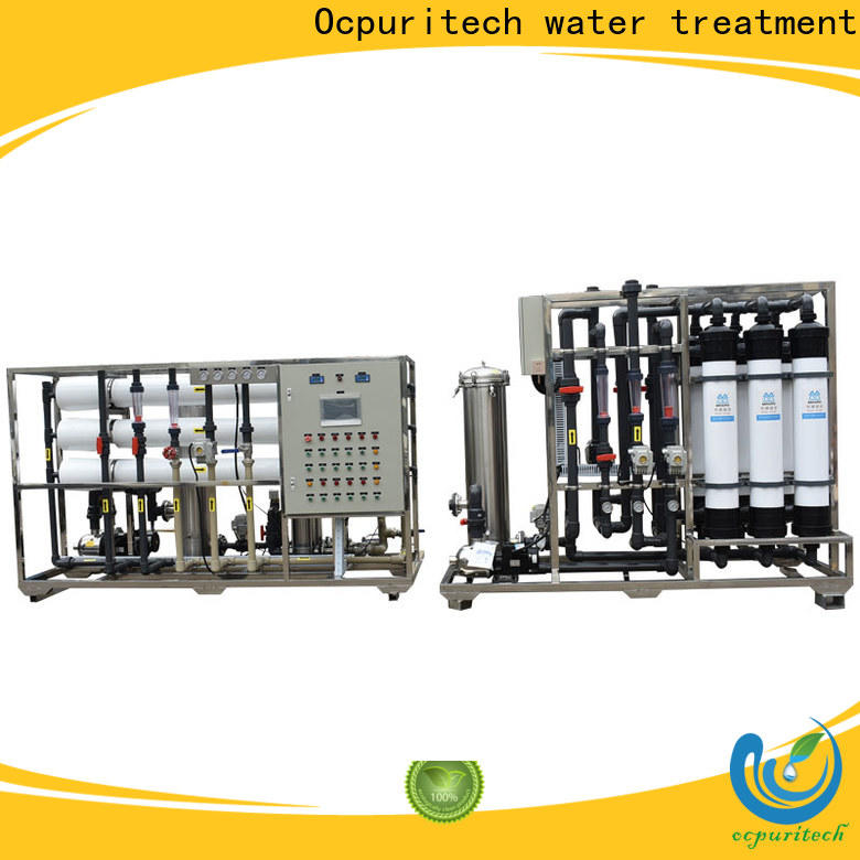 Ocpuritech water ultra filtration system manufacturers for agriculture