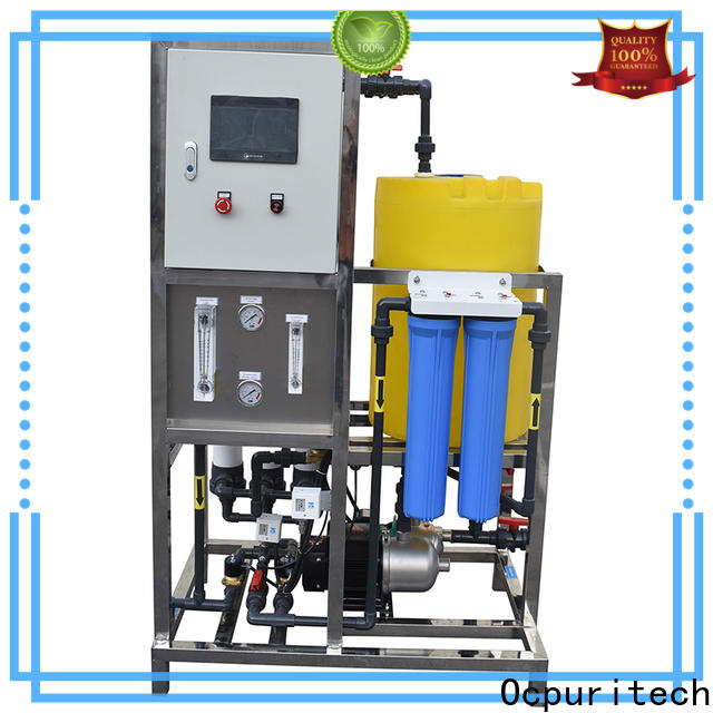 Ocpuritech germicidal pure water treatment plant for factory
