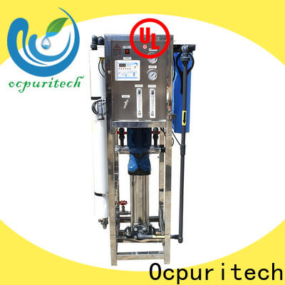 industrial ultrafiltration system manufacturers bed directly sale for chemical industry