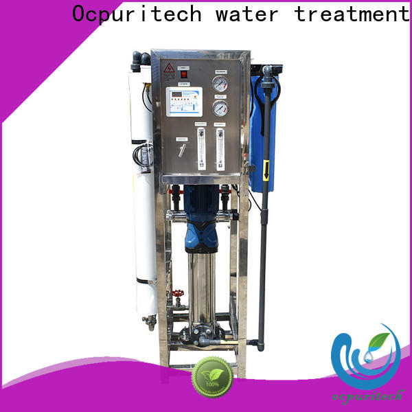 industrial reverse osmosis system supplier 2000lph supplier for agriculture
