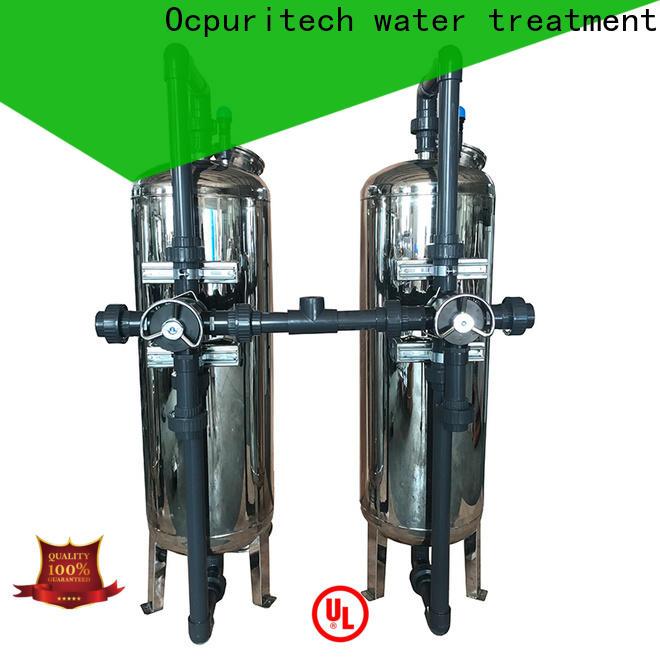 Ocpuritech new pressure filter for medicine