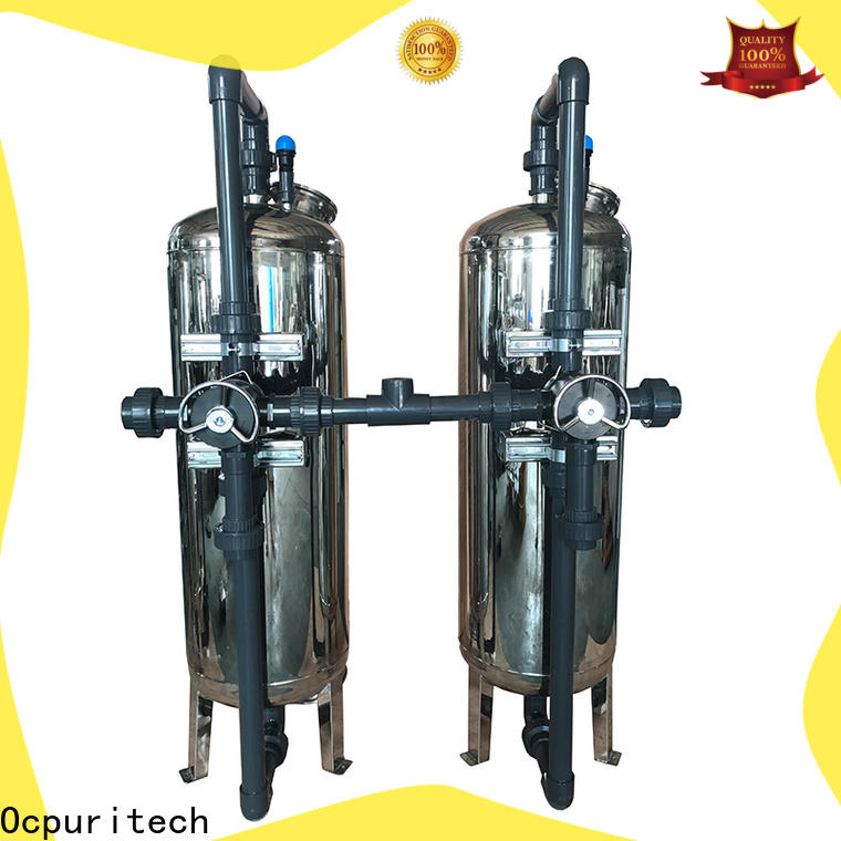 approved sand filter filter inquire now for business