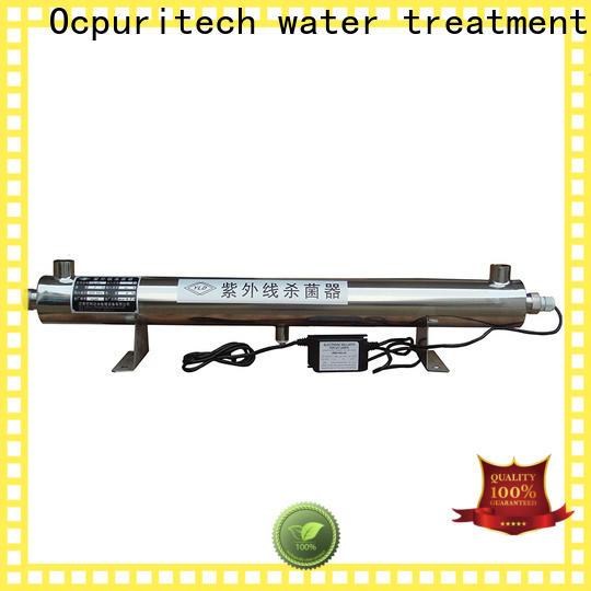 Ocpuritech uv sterilizer company for chemical industry